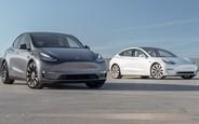 Владельцы 285 тысяч электромобилей Tesla в опасности?