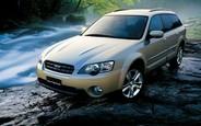 Вибираємо б/у авто. Subaru Outback (BP)