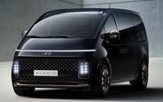 Новый Hyundai Staria: «космический шаттл» стартует в Украине. Почем?