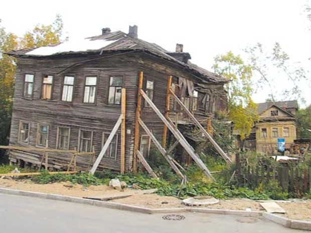 Администрация Ридинга пристыдила владельцев плохого жилья