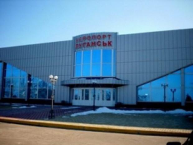 Аэропорт Луганска реконструируют к Евро-2012