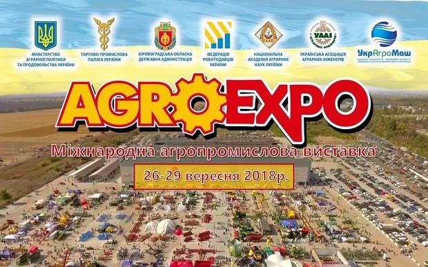 AGROEXPO-2019: підсумки