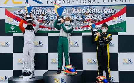 Олександр Бондарев перемагає в Італії
