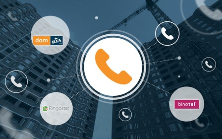 Аналітика дзвінків: на що варто звернути увагу компаніям-забудовникам