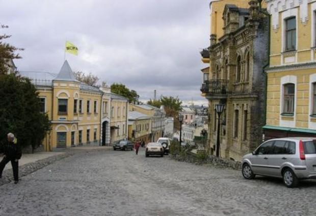 Андреевский спуск реконструируют к «Евро-2012»
