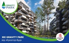 Анонс нового жилого комплекса Gravity Park от «Креатор-Буд»