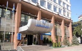 Апелляционный суд принял решение по иску «Киевгорстроя»