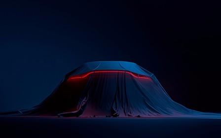 Aston Martin готов показать новый суперкар
