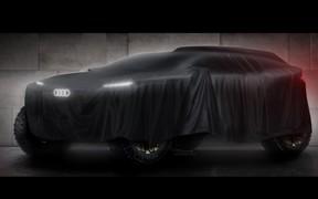 Audi едет на Дакар с электрокаром