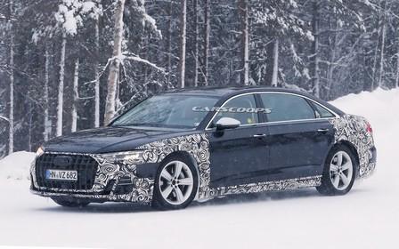Audi готує свій «Майбах». Яким він буде?