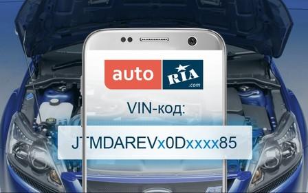 AUTO.RIA безкоштовно перевіряє автомобілі за VIN-кодом