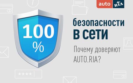 AUTO.RIA заботится о вашей безопасности. 5 причин доверить нам покупку и продажу авто
