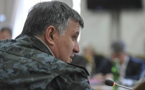 Аваков объявил о наборе в новую ГАИ