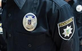 Аваков уволил четверть руководящего состава полиции