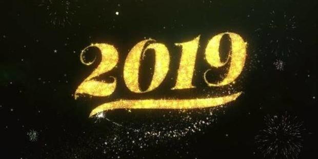 «Автогороскоп на 2019 рік за календарем Полісся Моторс.»