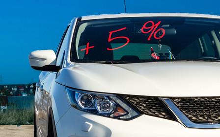 Автомобили подорожают на 5%: введена новая пошлина на импорт