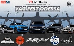 Автомобильный фестиваль VAG FEST ODESSA в Одессе