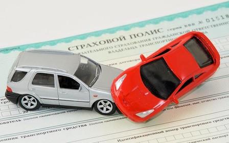 Автострахование: безопасность в пути