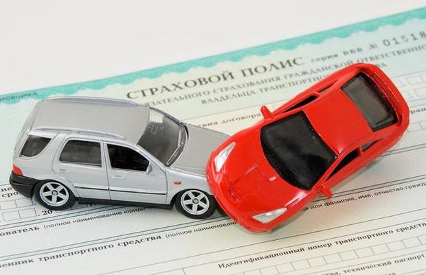 Автострахування: безпека у дорозі