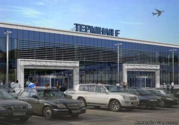 «БФ Групп» не будет реконструировать терминал «F» в «Борисполе»