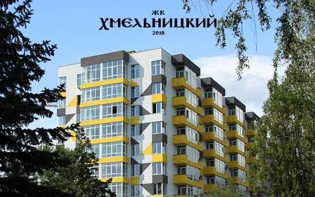 BLACK FRIDAY в ЖК Хмельницкий