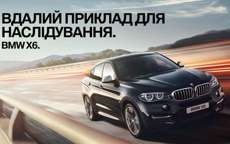 BMW X6 в спеціальній комплектації з пакетом М Sport за спеціальною ціною.