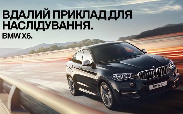 BMW X6 в спеціальній комплектації з пакетом М Sportза спеціальною ціною.