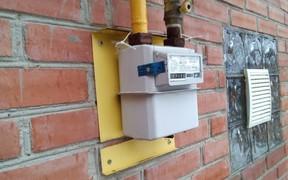 Более полумиллиона киевских семей обеспечены газовыми счетчиками