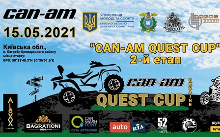 Can-am quest cup 2021 - другий етап!