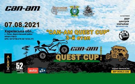 CAN-AM QUEST CUP 2021 – ТРЕТИЙ ЭТАП. АНОНС
