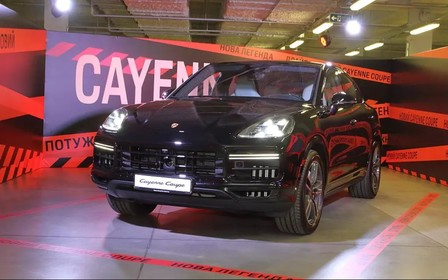 Cayenne Coupe Sneak Preview