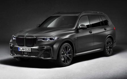 Чорний бумер. BMW показала нову спецверсію X7