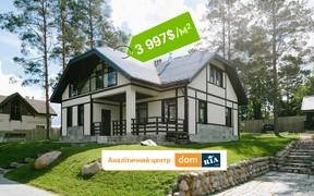Частные дома в Киеве можно купить по цене 2006 года