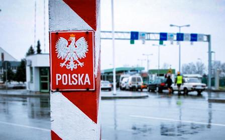 Чем ближе, тем дальше: Польша прекращает пропуск по документам малого приграничного движения