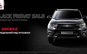 «Черная пятница» в дилерской сети Mitsubishi Motors