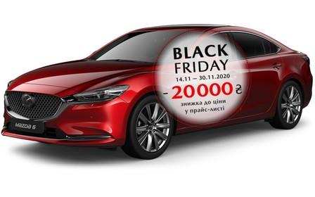 Чорна п'ятниці з Mazda Альфа-М Плюс - аж до 30 листопада 2020 року!