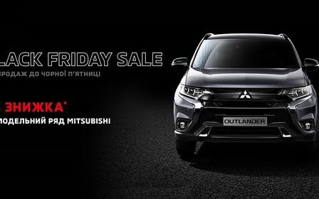 «Чорна п'ятниця» в дилерській мережі Mitsubishi