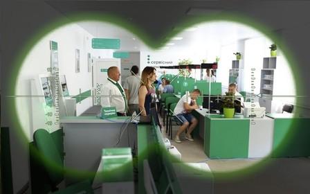 Что говорят «тайные клиенты» о сервисных центрах МВД?