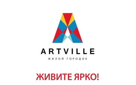 Что изменилось в городке «ARTVILLE» за последний месяц