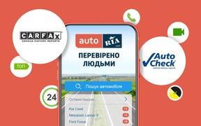 Что нового на AUTO.RIA: Carfax/Autocheck, видеосообщения, честный расчет кредита и еще 11 нововведений