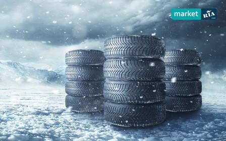 Что «обуть» на зиму? Топ-5 популярных шин на MARKET.RIA