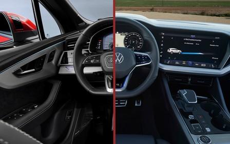 Что выбрать? Volkswagen Touareg или Audi Q7