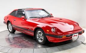 Чудеса eBay: коллекционный Nissan 1983 года по цене нового «Дастера»