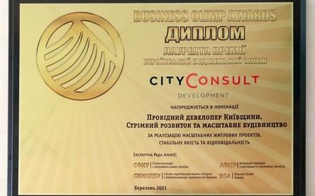 Cityconsult Development – Ведущий девелопер Киевщины по версии Строительный Олимп