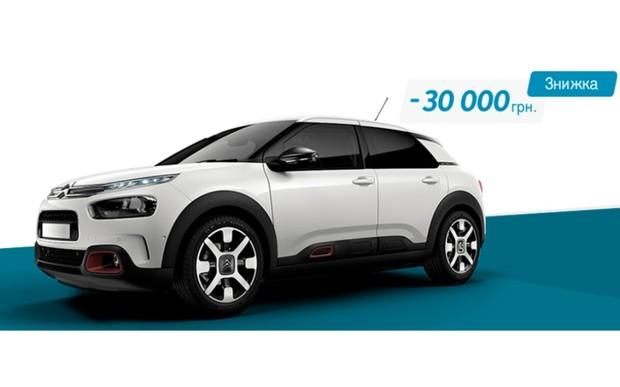 Цена, которая «не колется»: на Citroёn С4 Cactus объявили скидку 30 000 грн