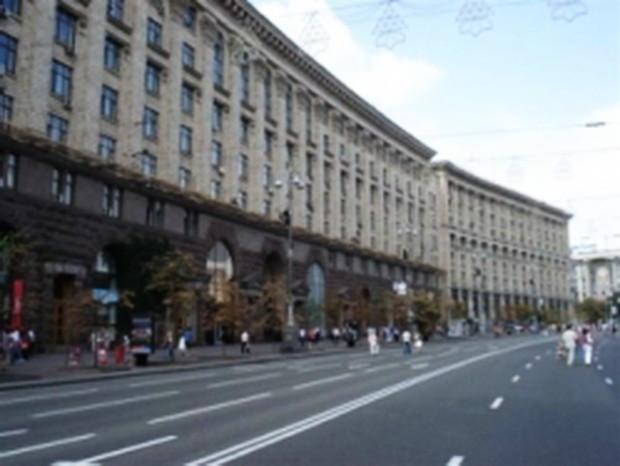 Центр Киева разрешат застраивать небоскребами
