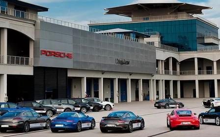 Центр водійської майстерності Porsche