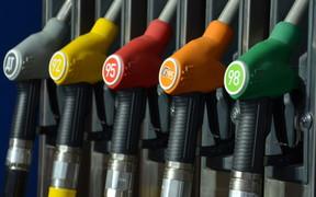 Цены на бензин: Стоимость топлива подняли на 30-50 коп/л.