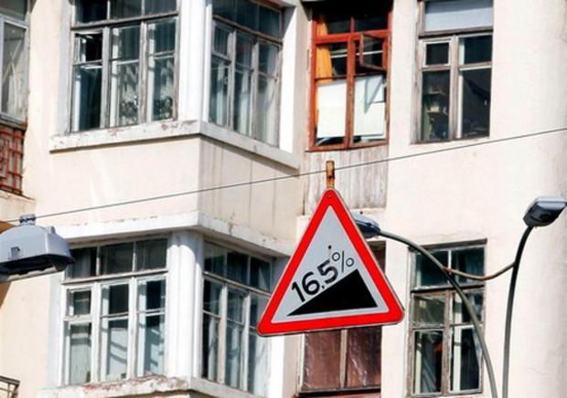 Цены на квартиры обвалятся зимой