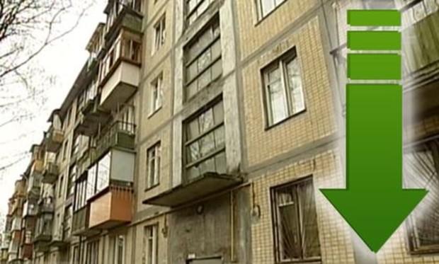 Цены на жильё в Киеве достигли уровня 2006 года